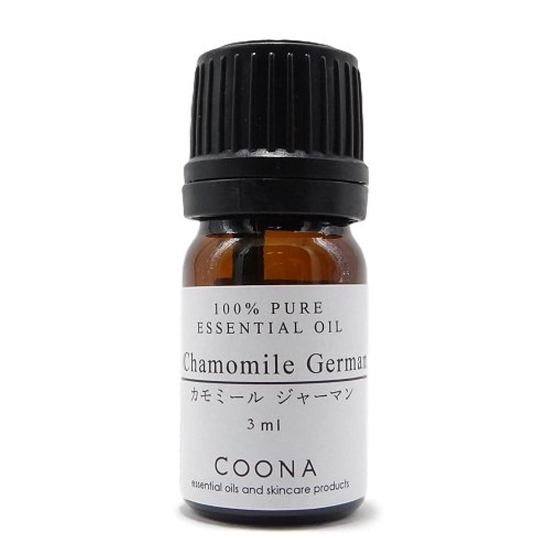 いくつかのやけどアクティブカモミール ジャーマン 3 ml (COONA エッセンシャルオイル アロマオイル 100% 天然植物精油)