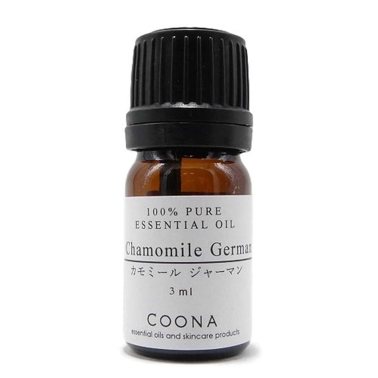 アクティブ吸い込む分割カモミール ジャーマン 3 ml (COONA エッセンシャルオイル アロマオイル 100% 天然植物精油)