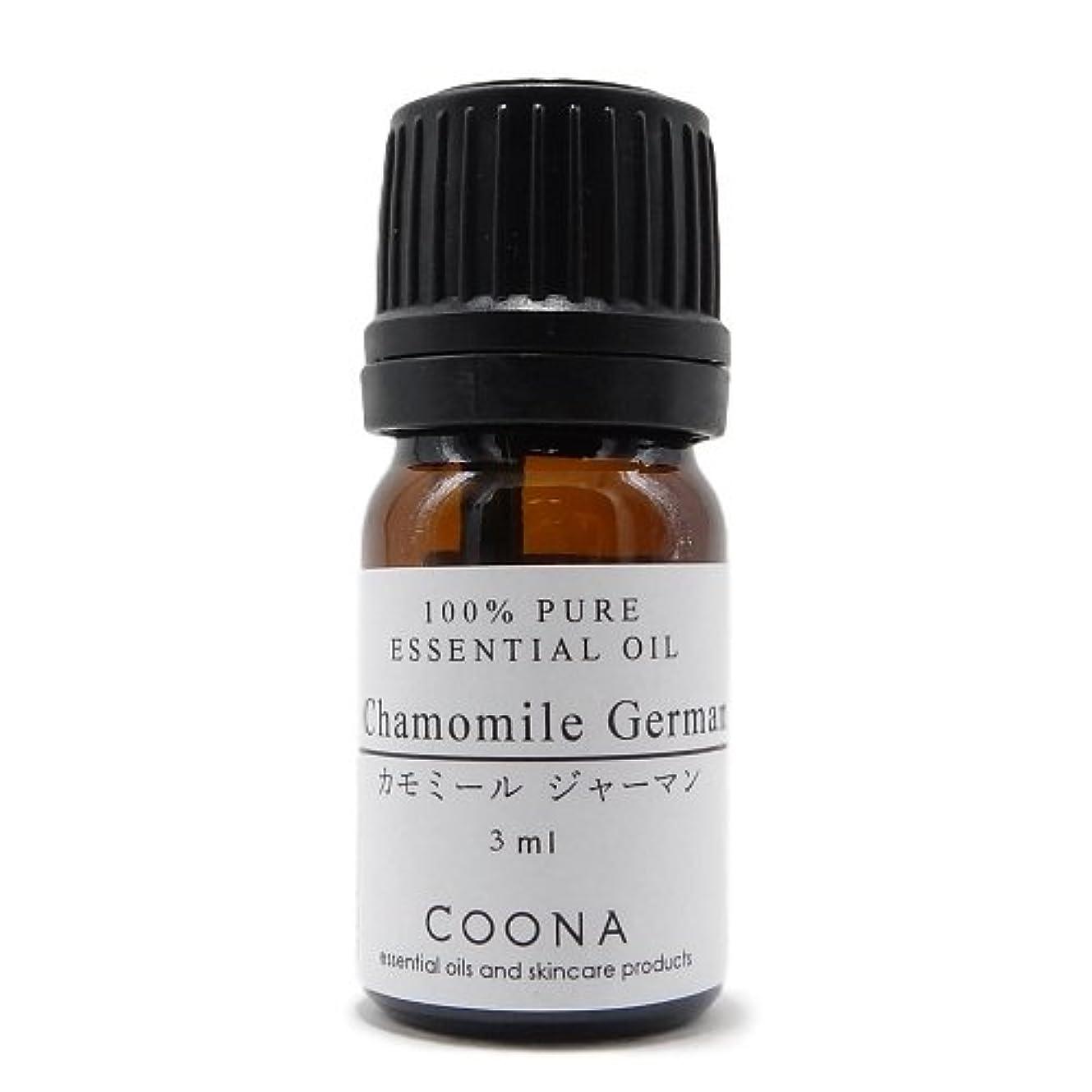 不誠実仮定するバケットカモミール ジャーマン 3 ml (COONA エッセンシャルオイル アロマオイル 100% 天然植物精油)