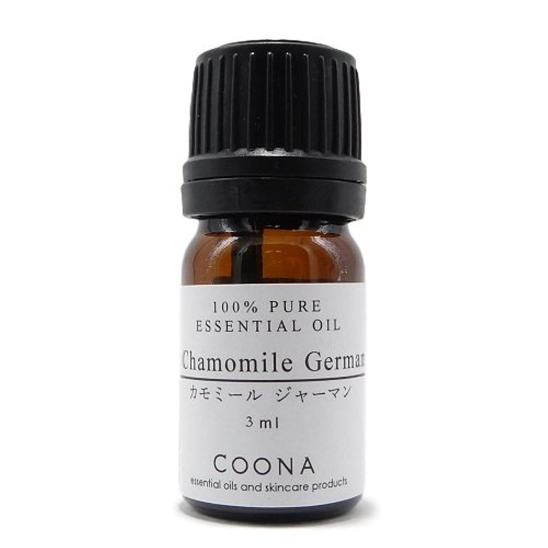 アンタゴニスト刃メドレーカモミール ジャーマン 3 ml (COONA エッセンシャルオイル アロマオイル 100% 天然植物精油)