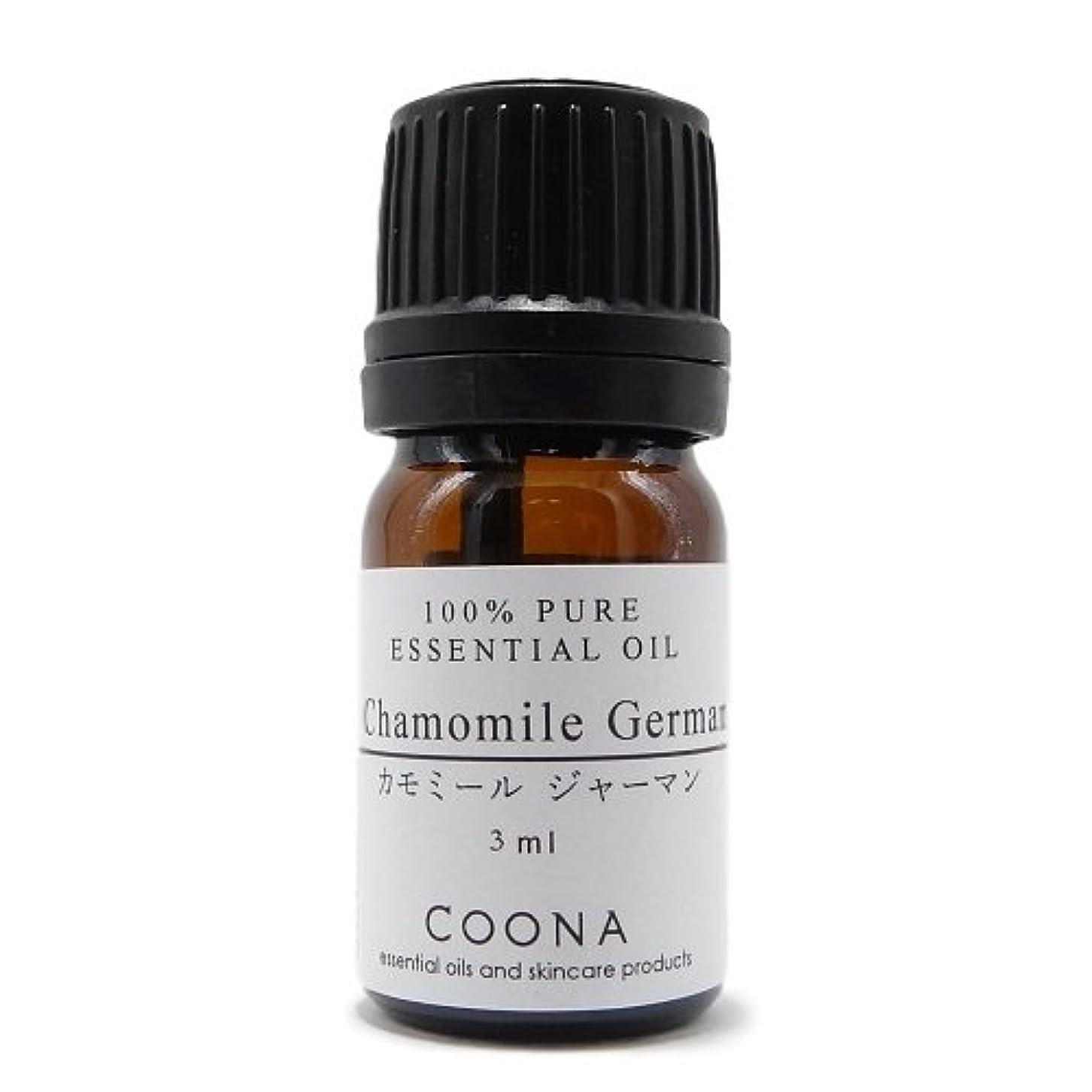 絶対の踏み台協力カモミール ジャーマン 3 ml (COONA エッセンシャルオイル アロマオイル 100% 天然植物精油)