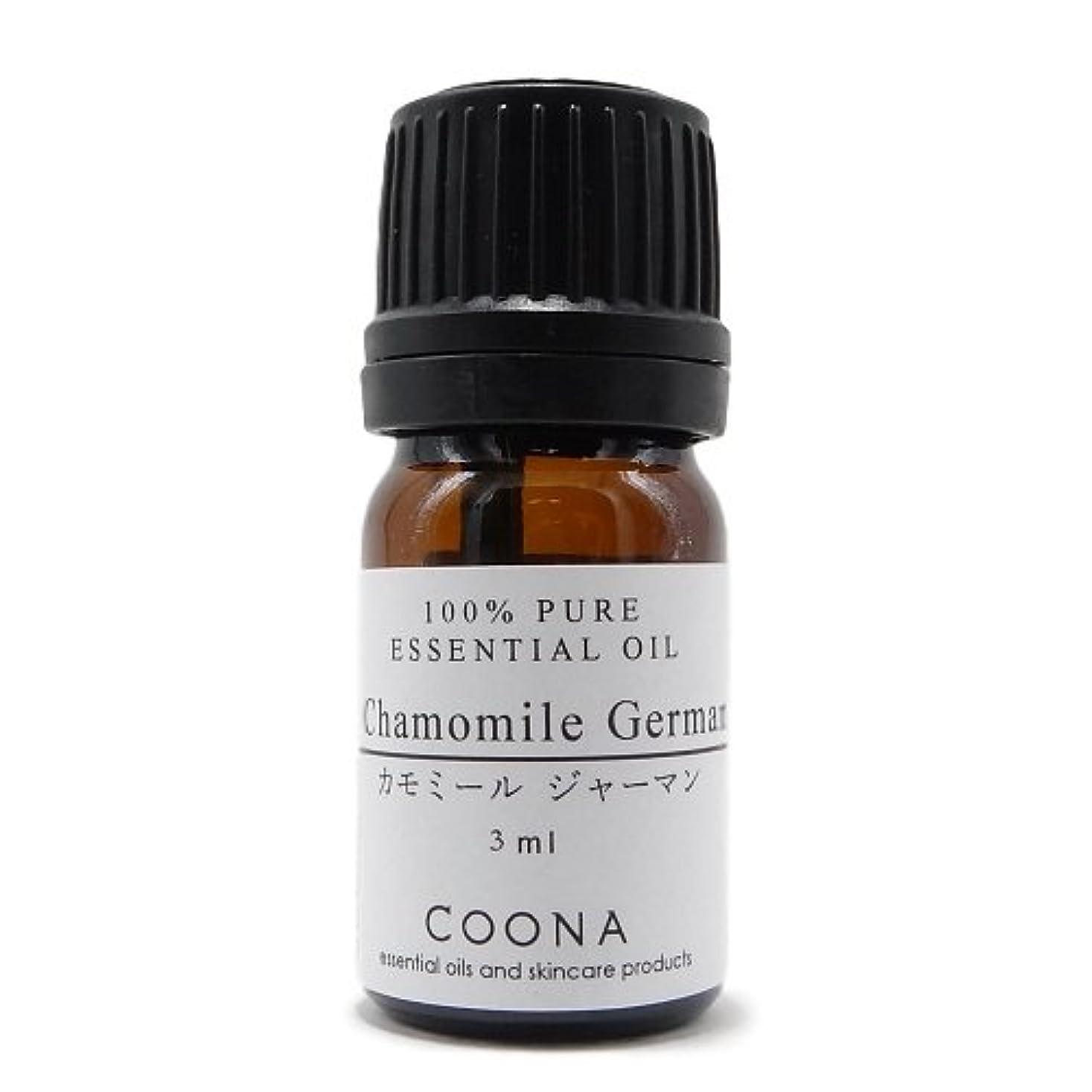 純粋なナインへ同化するカモミール ジャーマン 3 ml (COONA エッセンシャルオイル アロマオイル 100% 天然植物精油)