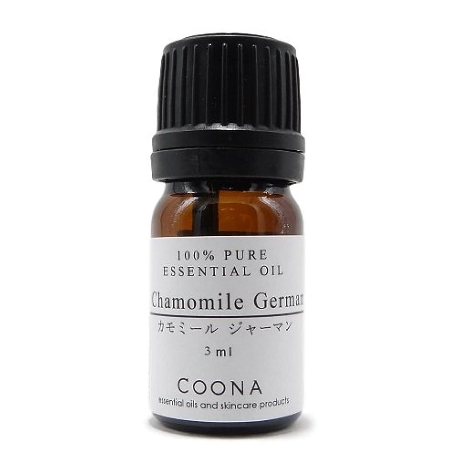 ユニークな可愛い間違いカモミール ジャーマン 3 ml (COONA エッセンシャルオイル アロマオイル 100% 天然植物精油)
