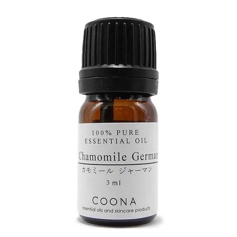 ブローホール告発でもカモミール ジャーマン 3 ml (COONA エッセンシャルオイル アロマオイル 100% 天然植物精油)