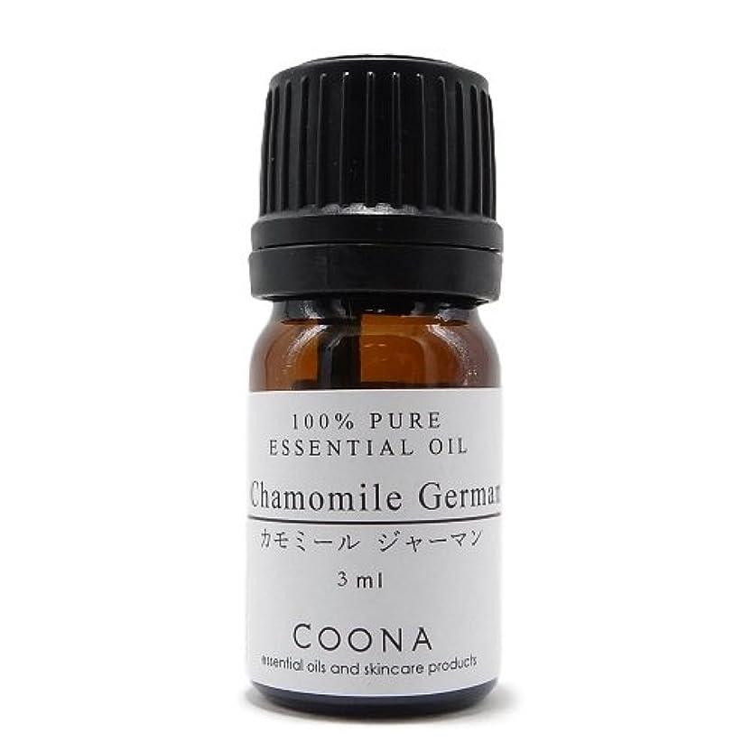 まばたき理解パーチナシティカモミール ジャーマン 3 ml (COONA エッセンシャルオイル アロマオイル 100% 天然植物精油)