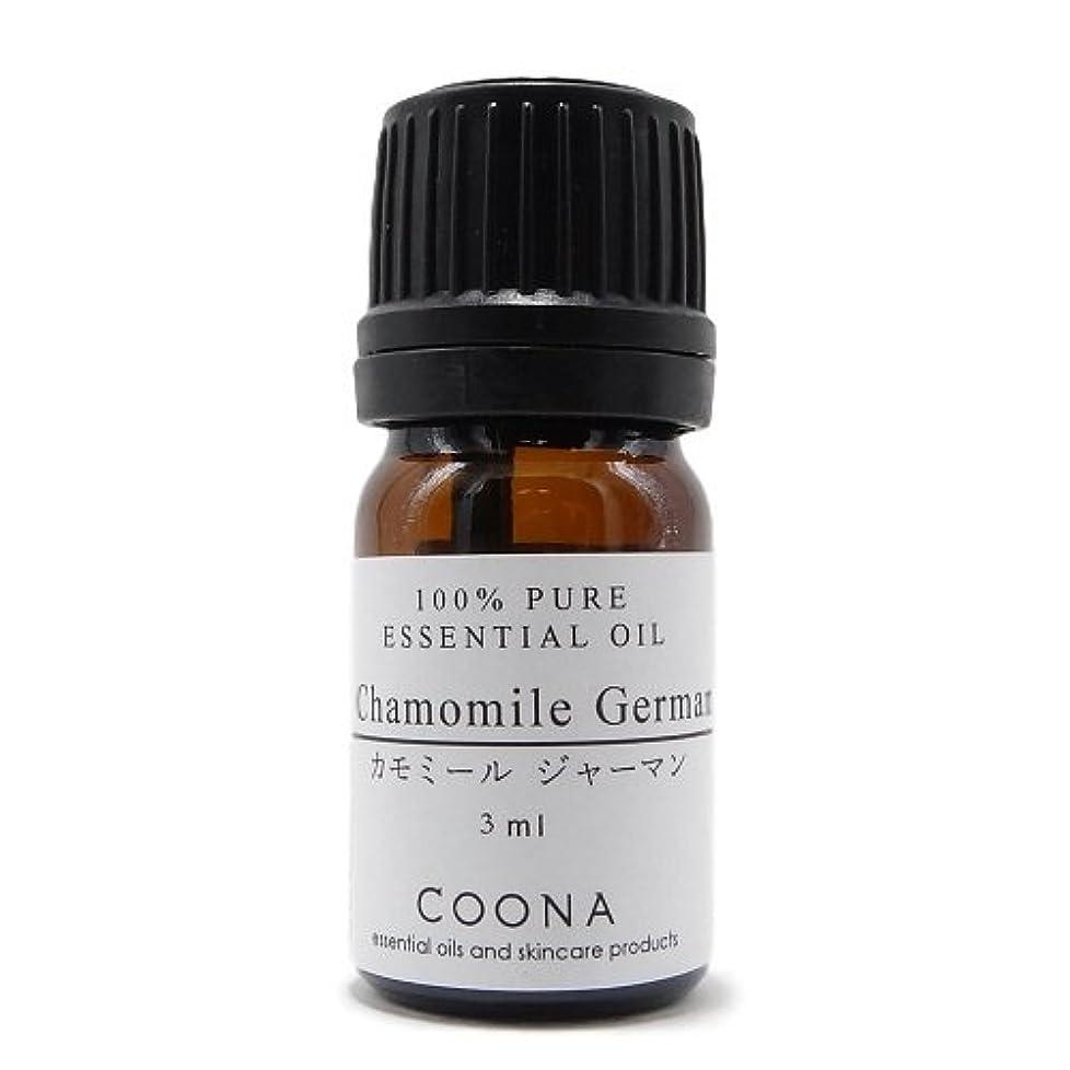 スチュアート島修羅場壊滅的なカモミール ジャーマン 3 ml (COONA エッセンシャルオイル アロマオイル 100% 天然植物精油)