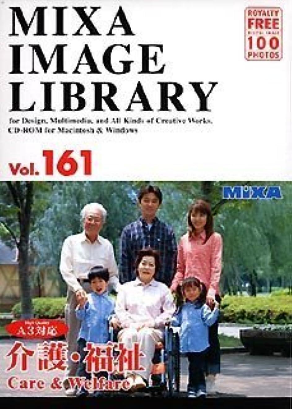 出撃者アーサーコナンドイル文字MIXA IMAGE LIBRARY Vol.161 介護?福祉