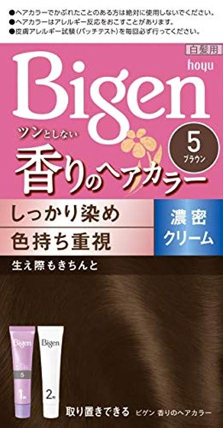 食い違い上げる静脈ホーユー ビゲン香りのヘアカラークリーム5 (ブラウン) 1剤40g+2剤40g [医薬部外品]