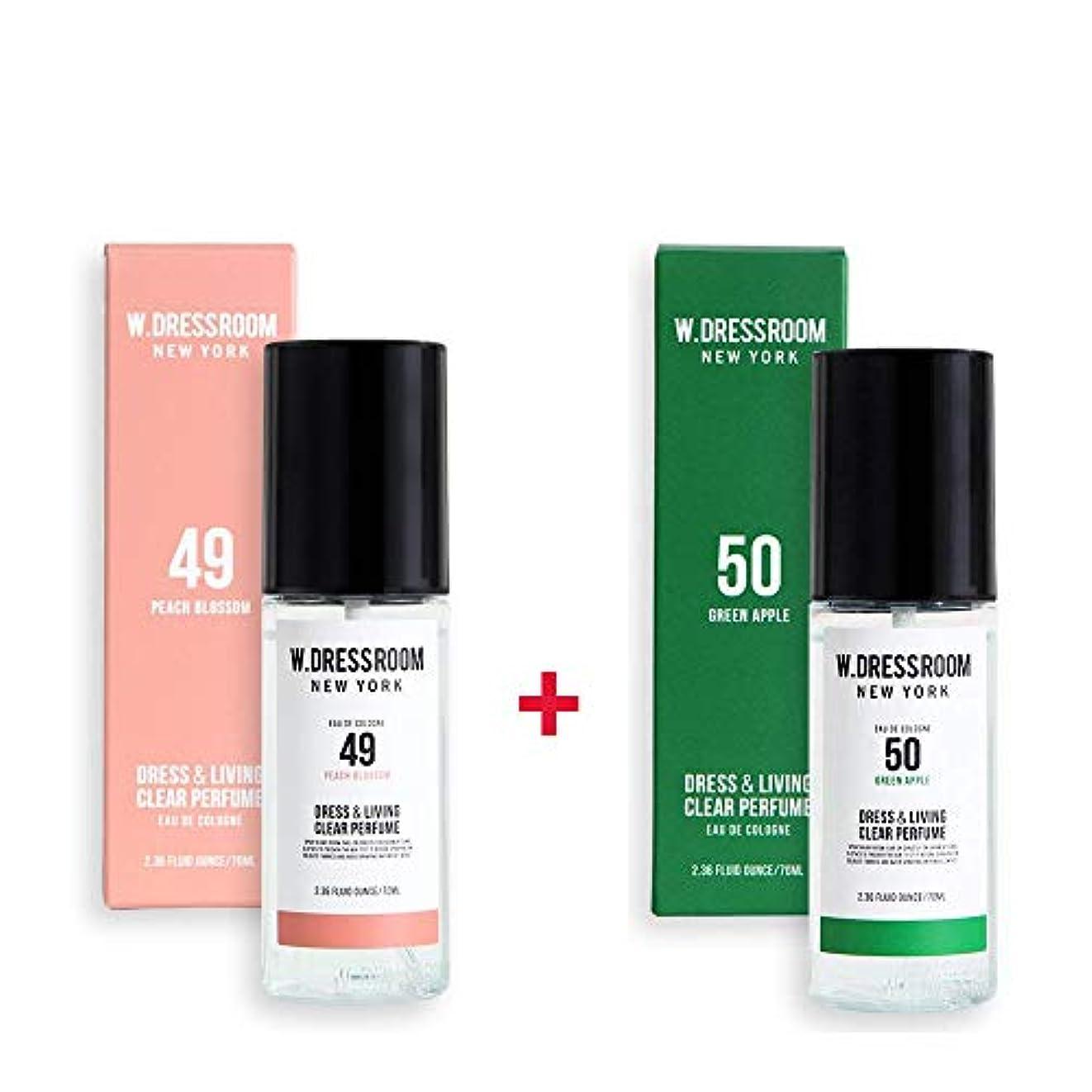 マインドフル二該当するW.DRESSROOM Dress & Living Clear Perfume 70ml (No 49 Peach Blossom)+(No 50 Green Apple)