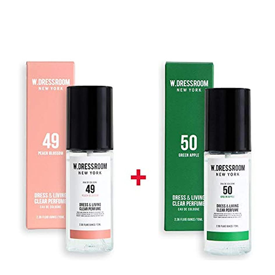 エゴマニアスキャンダラス問い合わせるW.DRESSROOM Dress & Living Clear Perfume 70ml (No 49 Peach Blossom)+(No 50 Green Apple)