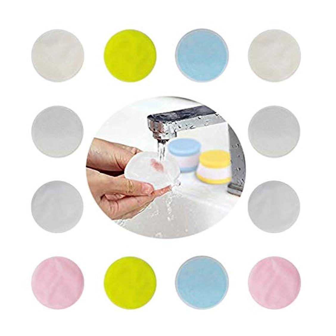 ピーブ添加剤葉10 / bag 8cm二重層竹繊維ベルベット化粧落とし洗えると再利用可能な洗顔美容と美??容ケアツール