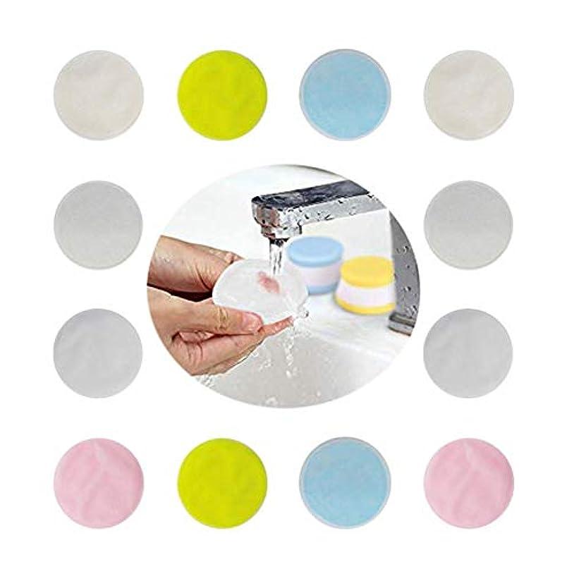 透明に繊細飼料10 / bag 8cm二重層竹繊維ベルベット化粧落とし洗えると再利用可能な洗顔美容と美??容ケアツール