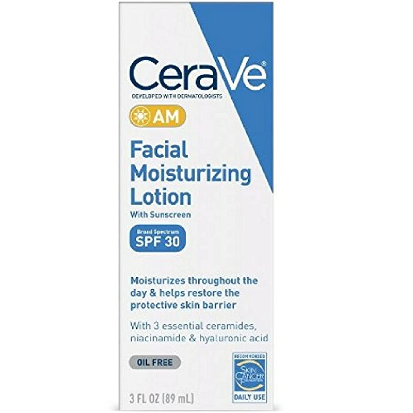大きさ公正確さCerave Cerave Day Time Facial Moisturizing Lotion AM