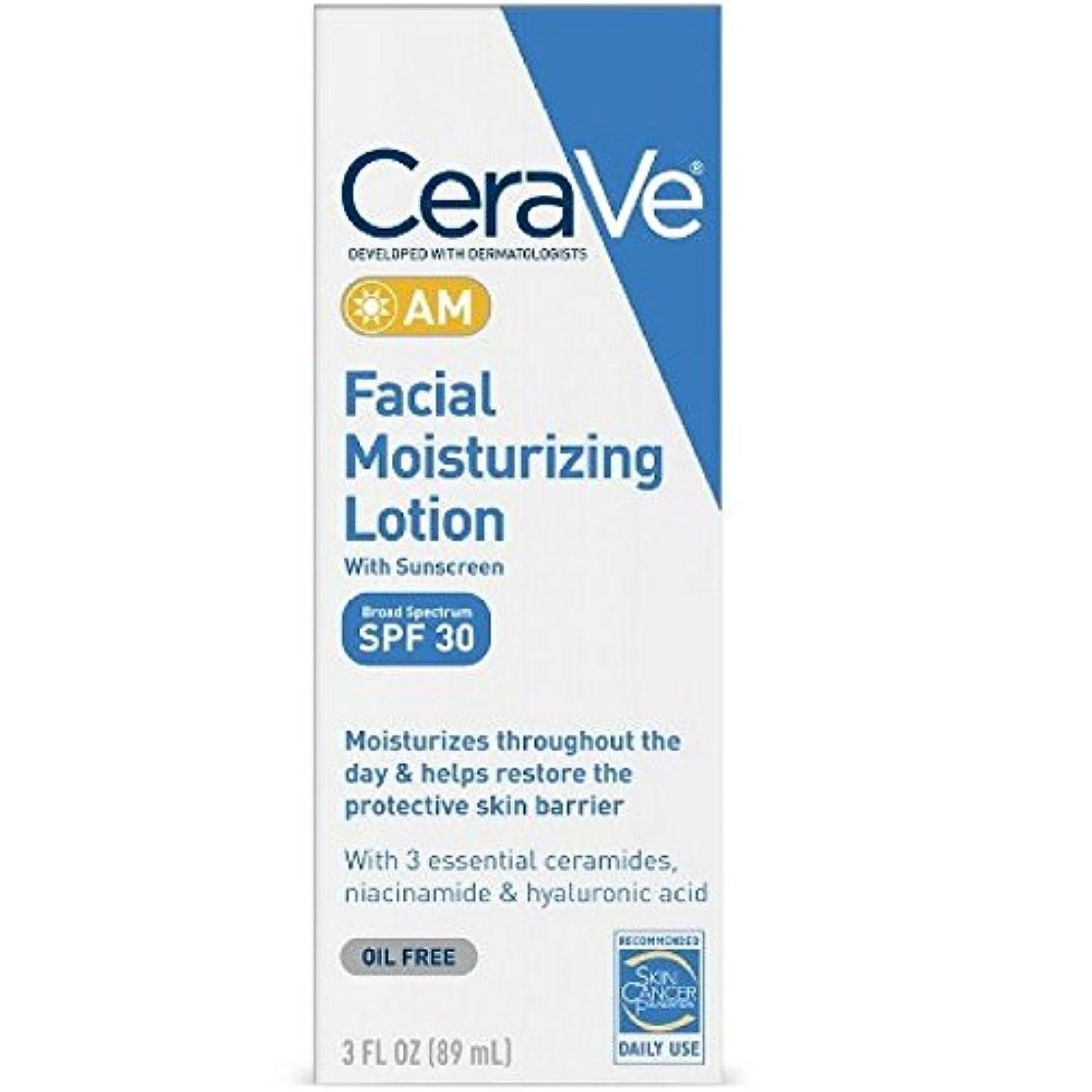 ピアニスト武器完璧Cerave Cerave Day Time Facial Moisturizing Lotion AM