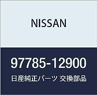 NISSAN(ニッサン) 日産純正部品 WEATHERSTRIP 97785-12900