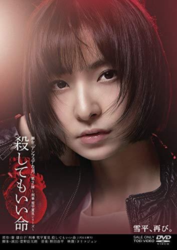 篠田麻里子(アイドル)