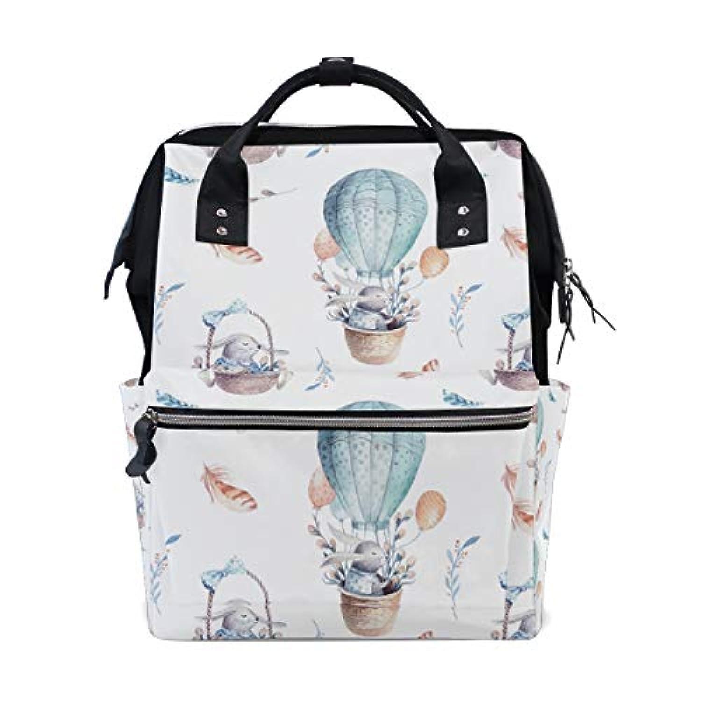 ママバッグ マザーズバッグ リュックサック ハンドバッグ 旅行用 ラビット柄 バルーン ファション