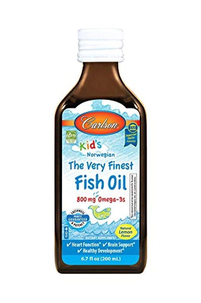 共産主義者機構複合Carlson Labs Carlson for Kids Very Finest Liquid Fish Oil, Lemon, 200ml by Carlson Laboratories