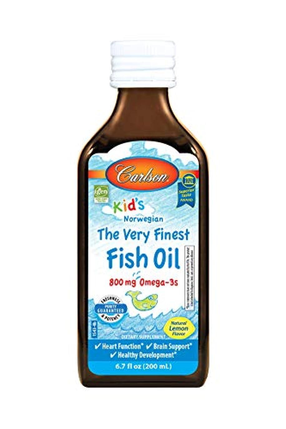 不良品コートビクターCarlson Labs Carlson for Kids Very Finest Liquid Fish Oil, Lemon, 200ml by Carlson Laboratories