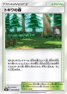 トキワ の 森 ポケカ