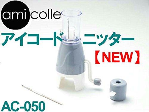 チューリップ アイコードニッター AC-050 【ウールレター用具】