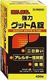 【第3類医薬品】強肝、解毒、強力グットA錠 420錠