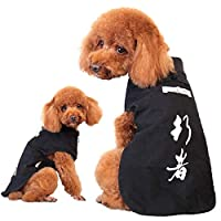 JOYS CLOTHING 犬服夏猫黒服小犬ペット春Tシャツ (Color : ブラック, サイズ : S)