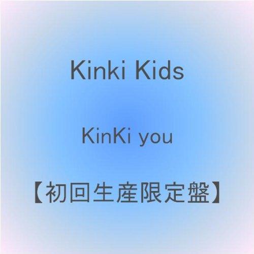 KinKi you DVD(初回生産限定盤)