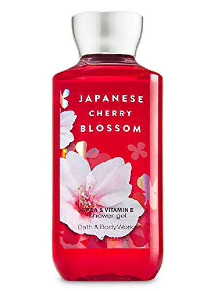 エンティティオークランド先史時代のバス&ボディワークス ジャパニーズチェリーブロッサム シャワージェル Japanese Cherry Blossom Shower Gel [海外直送品]
