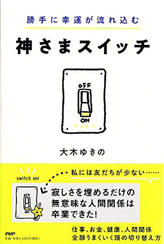 epub 漫画 ダウンロード