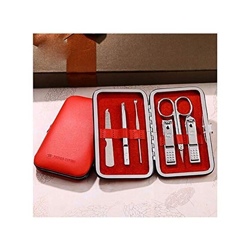 アメリカはっきりとヒゲJIAYIZS ネイルはさみを設定ネイルナイフセットのデコレーションネイルケアツールネイルクリッパーはポータブルファッションセット[赤] 6セットを設定します。 (Color : Red)