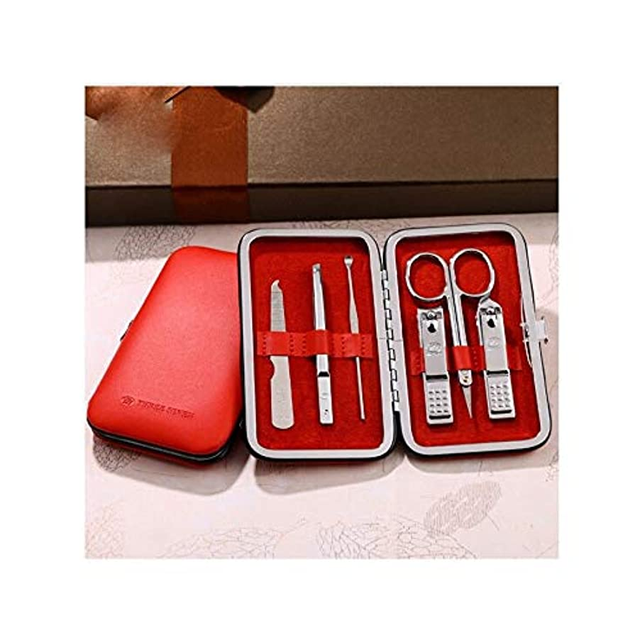 日記アプト回転するJIAYIZS ネイルはさみを設定ネイルナイフセットのデコレーションネイルケアツールネイルクリッパーはポータブルファッションセット[赤] 6セットを設定します。 (Color : Red)