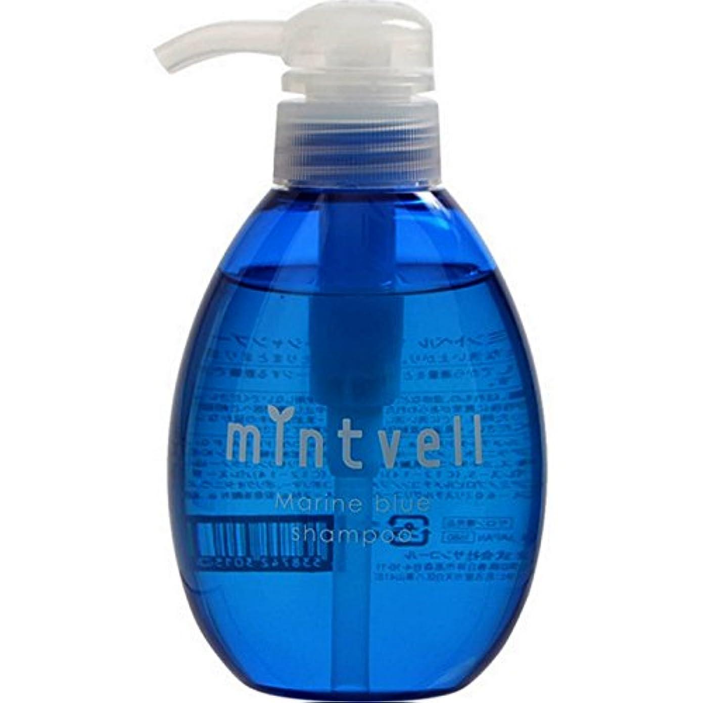微生物寛大な浴ミントベル マリンブルーシャンプー 290ml