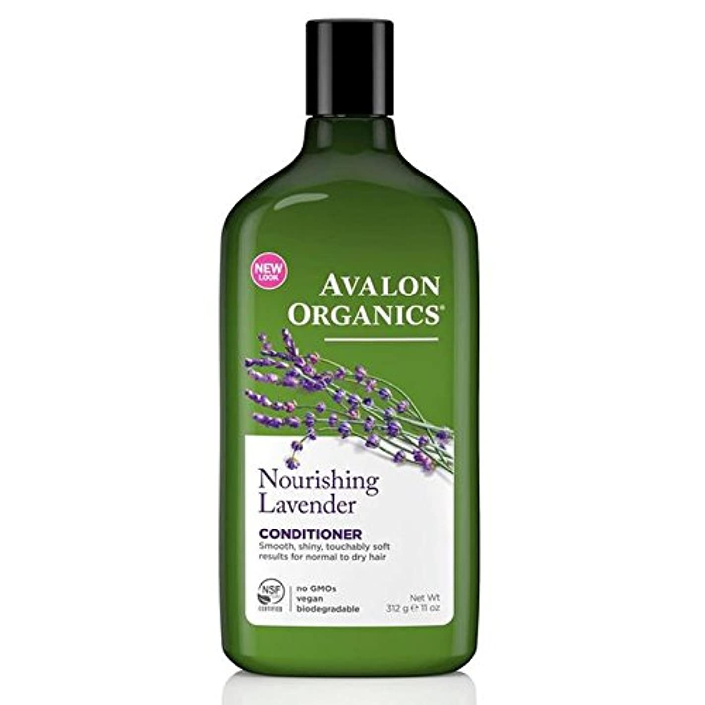 天井飛躍紀元前Avalon Organics Lavender Nourishing Conditioner 325ml - (Avalon) ラベンダー栄養コンディショナー325ミリリットル [並行輸入品]