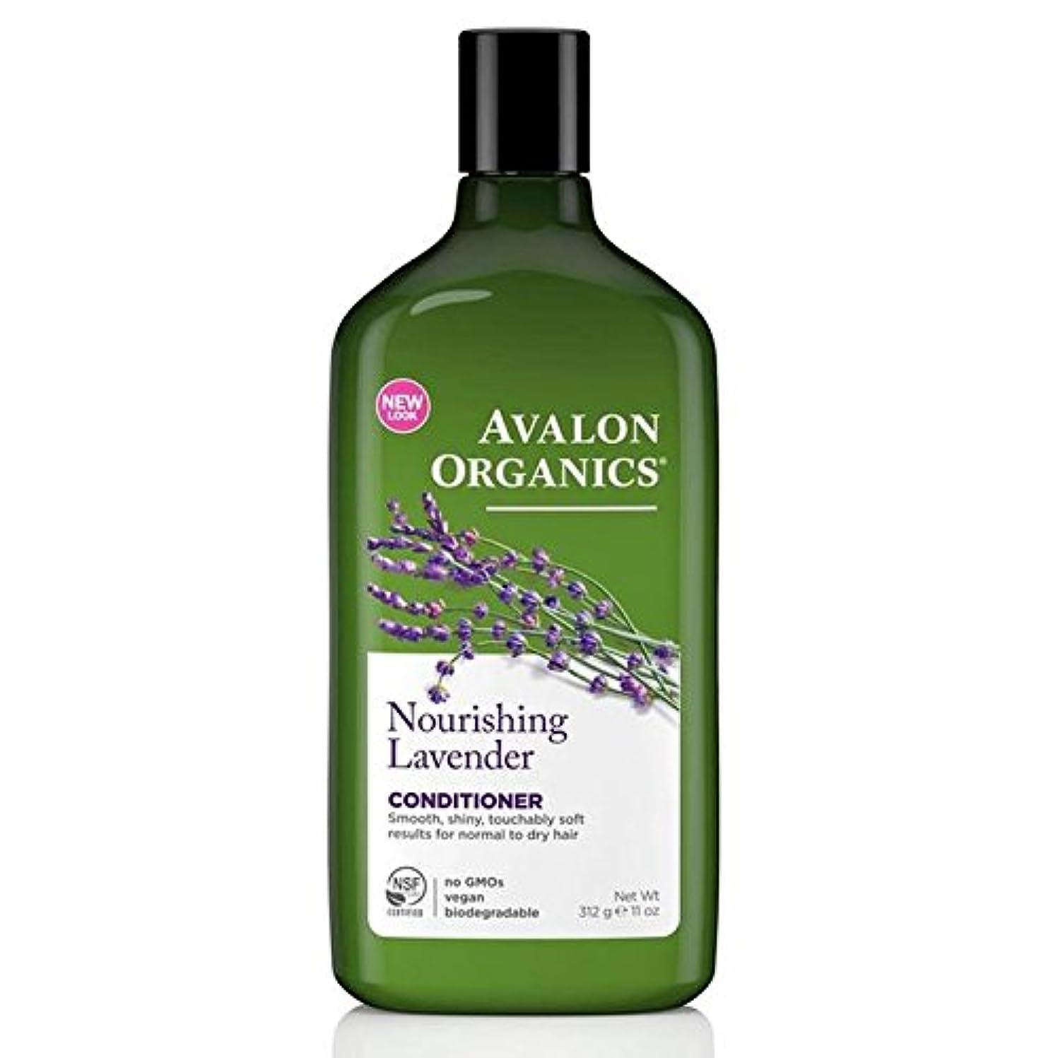 エレメンタルハミングバード乗算Avalon Organics Lavender Nourishing Conditioner 325ml - (Avalon) ラベンダー栄養コンディショナー325ミリリットル [並行輸入品]