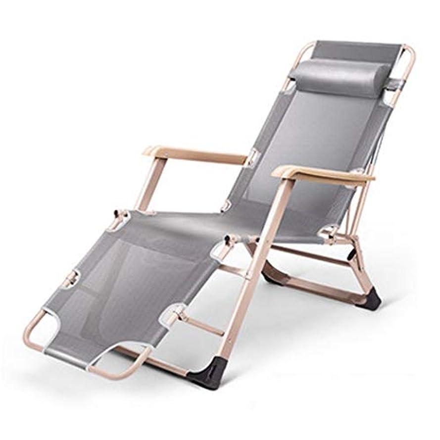 アラブサラボ傾くセクションHSBAIS 折りたたみ アウトドアベッド、オフィスの重力ゼロ椅子調整可能、キャンプベッド キャンプ 中庭 公園 浜辺休みオフィス,Gray