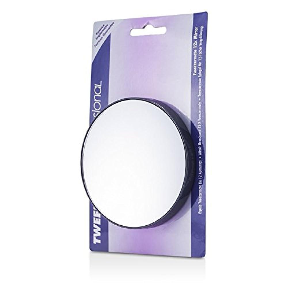 見捨てられた耐える明るいツィーザーマン プロフェッショナル ツイーザーメイト 12倍拡大鏡 -並行輸入品