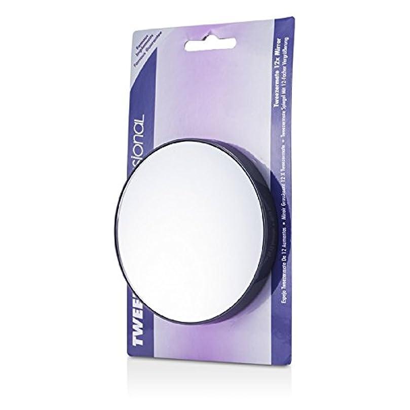 ドアミラー加入賛美歌ツィーザーマン プロフェッショナル ツイーザーメイト 12倍拡大鏡 -並行輸入品