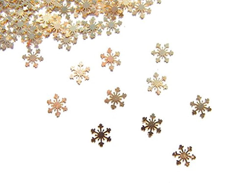 領事館誇りに思うヒューマニスティック【jewel】薄型ネイルパーツ ゴールド 結晶10個