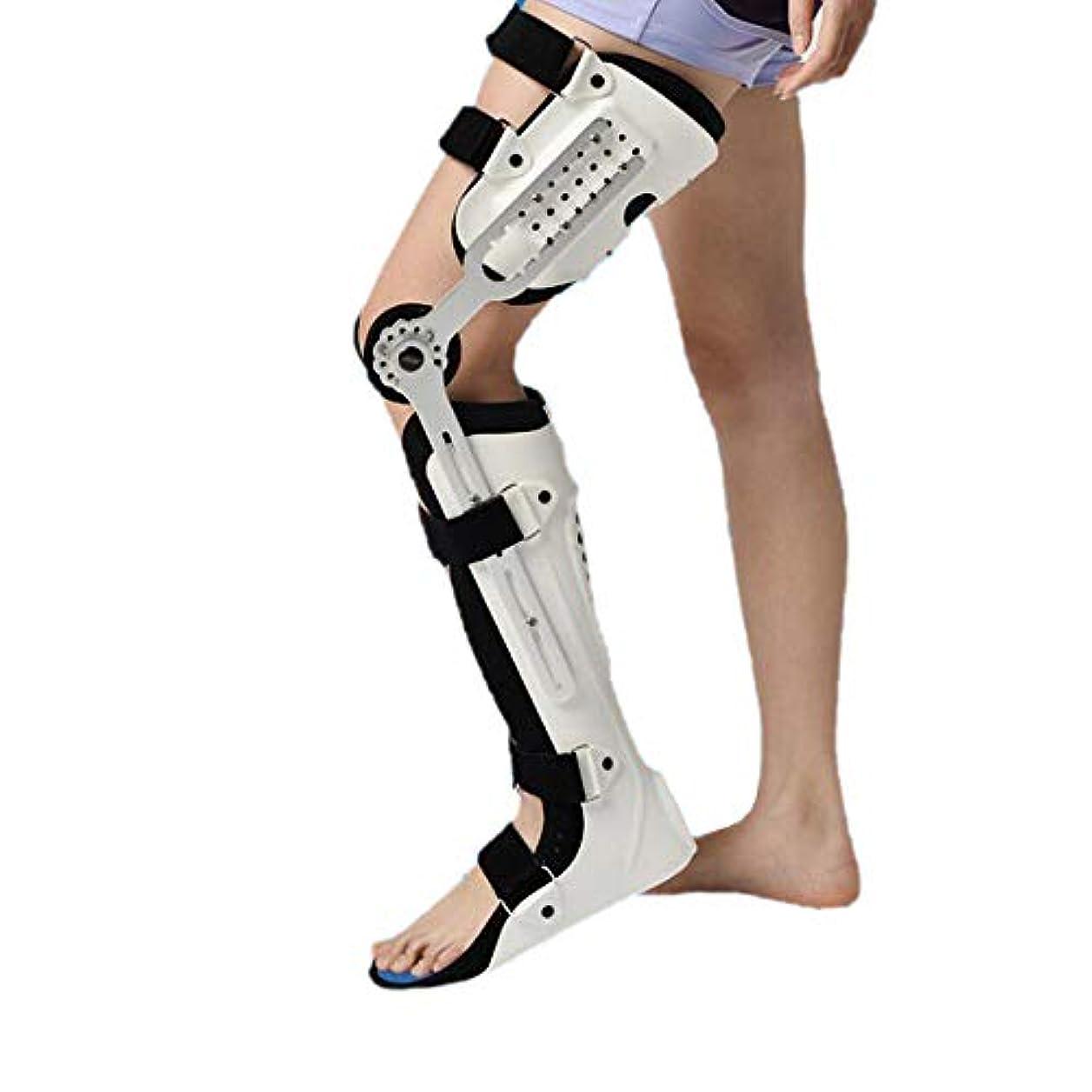 好意的熟す適応膝足首足用装具、調整可能な膝足首装具固定硬い太もも膝関節足首足裏と足首固定具