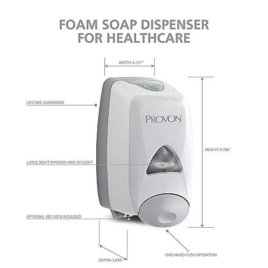 致命的公式代数PROVON Foaming Handwash壁ディスペンサー、グレーgoj516006