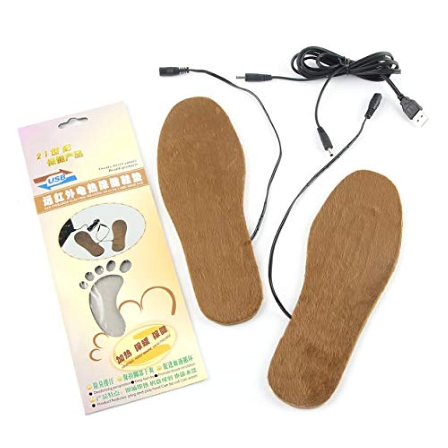 議題素朴なアクセルSaikogoods 1ペア切断可能冬のブーツインソールUSB温水フットウォーマーソフトシューズパッドクッション快適な靴のアクセサリー 淡い茶色 男性用