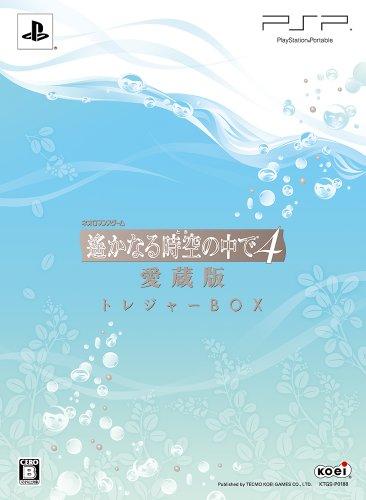 遙かなる時空の中で4 愛蔵版(トレジャーBOX:ドラマCD「時空を越えて」、ボイスクロック、フォトライブラリプラス、キャストコメントCD同梱) - PSP
