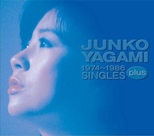 八神純子 1974~1986 SINGLES plus(DVD付)