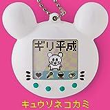 ギリ平成 (通常盤[CD])(特典はつきません)