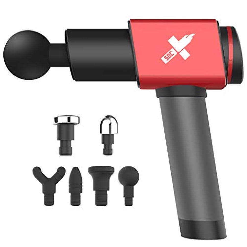 ファイター偽造居間筋肉マッサージ銃、6つの調節可能な速度の専門の手持ち型の振動マッサージャー装置、コードレス電気打楽器全身筋肉マッサージ装置。