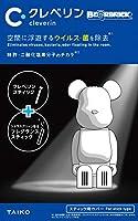 クレベリン×ベアブリックdesigned by nendo (スティック用カバー1個+クレベリンスティック3本+フレグランススティック2本)