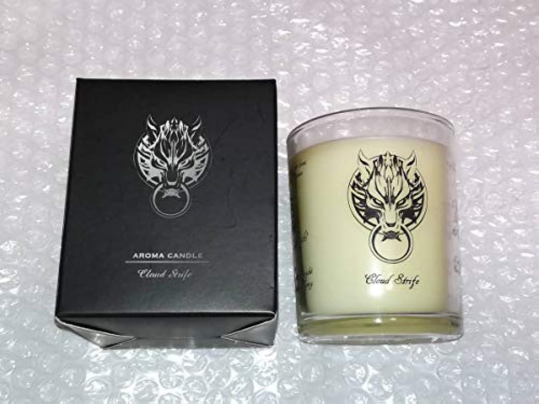 中絶縞模様のモーテルFINAL FANTASY VII ファイナルファンタジー アロマキャンドル クラウド品価格FF アロマ キャンドル グラス