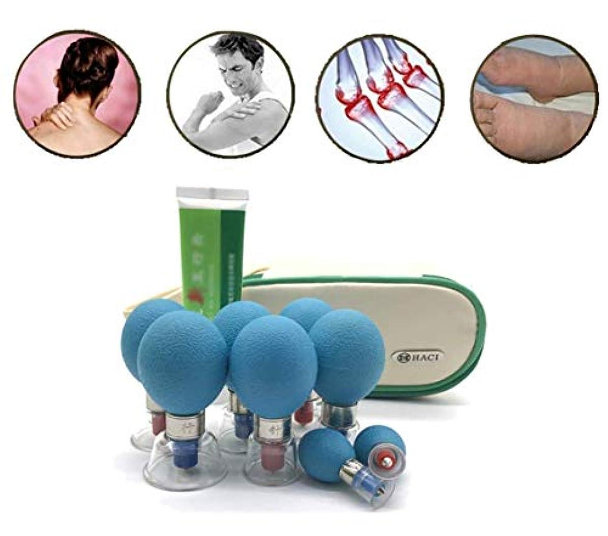 撤退人工気取らない真空磁気療法サクションカップ、鍼灸マッサージジャー、マッサージ筋肉関節の痛みを軽減するTCM磁気療法指圧サクションカップ,8pieces