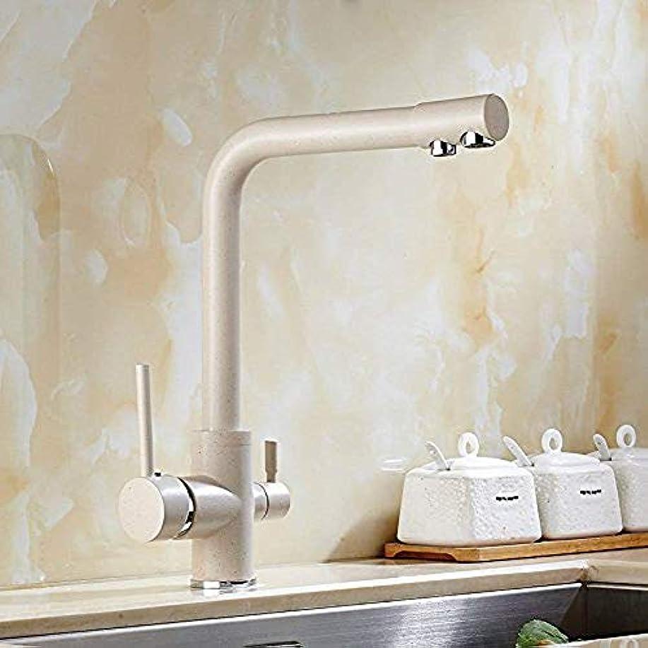 極めて希少性発明するオーツクォーツ色回転冷たい水道銅キッチンシンク水道水コンディショナーを備えたキッチンをタップブラスキッチンバスルームシンクミキサータップ nyfcc